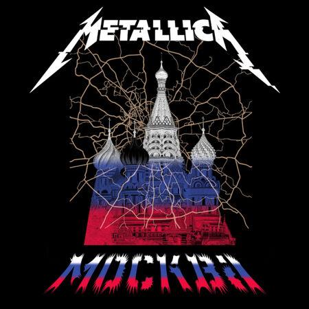 07/21/19 Luzhniki Stadium, Moscow, RUS