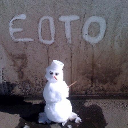 01/30/09 The Eldo, Crested Butte, CO
