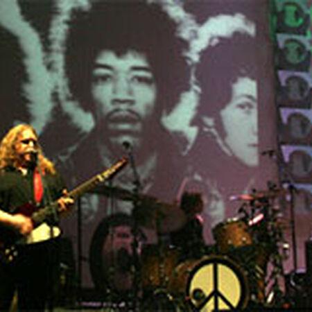 12/31/07 Beacon Theatre, New York, NY
