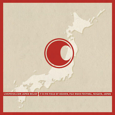 07/31/99 Japan Relief: Field of Heaven, Fuji Rock Festival, Japan