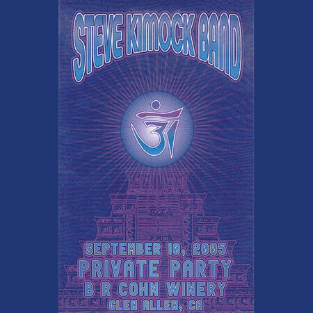 09/10/05 BR Cohn Winery, Glen Ellen, CA