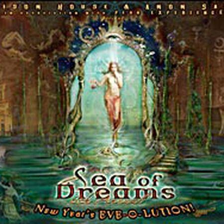 New Years 2005