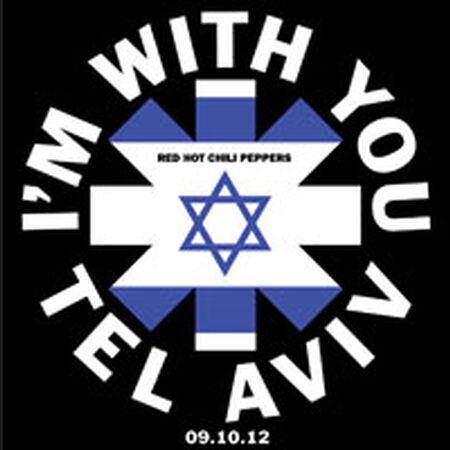 09/10/12 Hayarkon, Tel Aviv, IL